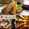 【オススメ5店】小樽・千歳・苫小牧・札幌近郊(北海道)にあるお酒が人気のお店