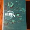 第二海堡上陸が楽しみで「SHIMADAS」で予習してます