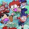 意外と安く買える2004年発売のアニメのDVDBOX  逆プレミアランキング