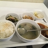 韓国の病院食 2019 02 20 夕食