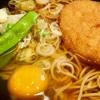 リアル東京駅構内野菜コロッケそば生卵入りタイムアタック