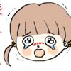 《はじめてのおつかい》に挑戦!!母は涙腺崩壊です。
