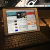 【Apple 新しいiPad第6世代】高性能をリーズナブルな価格で。新しいiPad(第6世代)を購入。周辺機器と共に快適なガジェットをご紹介。
