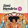 レコード・コレクターズ 増刊〈レココレ・アーカイヴズ 3〉ジミ・ヘンドリクス