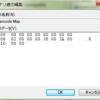 Win7でレジストリをいじってキー配列を変える
