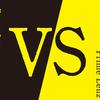 【徹底比較】結局のところズームレンズと単焦点レンズはどちらが良い?!おすすめレンズ3選もご紹介!