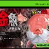 「渋谷金魚」