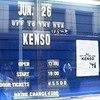 OFF TO THE USA/KENSO