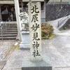 和歌山県伊都郡かつらぎ町大字滝[北辰妙見神社(ほくしんみょうけんじんじゃ)]までツーリング