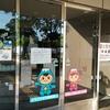富士見市立中央図書館 [2](埼玉県)
