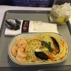 TG バンコクーサムイ ビジネスクラス機内食