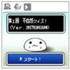 weePLAY のヘッダ用にメニュー追加!