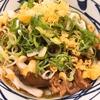 今日の仕事and丸亀製麺の牛肉ひらたけしぐれ煮ぶっかけ
