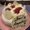 おうちで一流パティスリーのケーキが!?冷凍配送ケーキの実力をレポします!