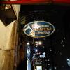 横浜の異国情緒ただようクラフトビールが飲める馬車道タップルーム(関内、馬車道)