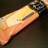 【神アイス】濃厚チーズスティックついに復活?