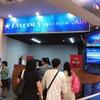 イオン2( AEON MALL Sen Sok City )の水族館( Aquarum )に行って来ました。