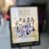 【ネタバレあり】ST☆RISH SECRET PARTY! 感想レポート