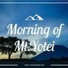 羊蹄山の朝を撮影!絶景写真スポットの「双子のさくらんぼの木(ニセコ町)」に行ってきた