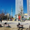 """キヤノンのアソビカメラ""""iNSPiC REC""""で撮った「錦糸町」 #iNSPiCREC  #FV-100"""