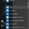 Windows 10 Build 14955リリース