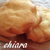 バターロール成形からのチョコチップクッキーパンレシピ