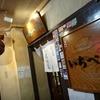 【荻窪】日本酒好きで知らない人はいない…『いちべえ』!!