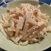 隠し味はポン酢!鰹節の大根サラダのレシピ