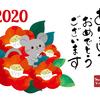 コネクター・ジャパン 令和二年新年のご挨拶
