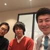 【Cross Channel】現役プロトレーダー×鈴木 Vol.1