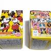 チョコエッグ ディズニーキャラクターpart10!
