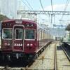 阪急、今日は何系?533…20210827