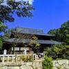 観世音寺と戒壇院(福岡県太宰府市)気が満ちるスポットです