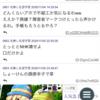 イラネッチケーor受信料完全無料化..