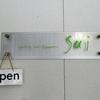 ◆'19/01/19     『 gallery & tearoom   Sui  』へ