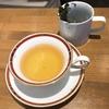 【ジークレフ】秋摘み「ダージリン」と入間「ほうじ茶」の感想
