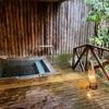板室温泉 ONSEN RYOKAN 山喜(栃木)