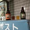 おっときになる今日のビール 〜べアレン アルト、クラシック〜