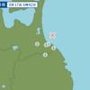 午前6時42分頃に青森県東方沖で地震が起きた