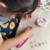 4歳娘がDAISOアイロンビーズをやってみた。