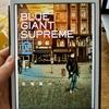 『 BLUE GIANT SUPREME』2巻を買ったので簡単な感想を。軽いネタバレ注意