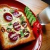 【カルパスレシピ】こんな食べ方も!?激ウマネギマヨチーズトーストの作り方【朝ごはん】