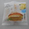姫路市勝原区熊見のマックスバリュで「あわしま堂 レモンどら焼き」を買って食べた感想