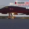 国境スレスレを米軍爆撃機が飛んでもスクランブルできない北朝鮮。