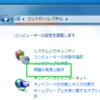 Windows7でショートカットが消える