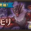 【最新情報】3月6日から武器錬成イベントがスタート! 職種別ピックアップガチャも!