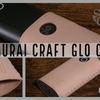 【レビュー】経年変化が美しい職人品質の「Samurai Craft サドルレザーglo(グロー)ケース」