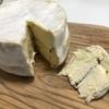 【絶品チーズ】クレーム・デ・シトー・オ・トリュフを食べてみた!