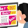 【知らなきゃ損】うざったい広告を一瞬で消す方法  (ブログやYoutube、ニコニコも)