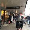 アムステルダムで人気のパン屋さん「Le Fournil de Sebastien」に行ってきた!